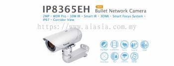 IP8365EH. Vivotek Bullet Network Camera