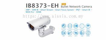 IB8373-EH. Vivotek Bullet Network Camera