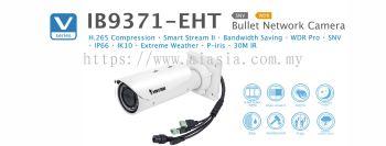 IB9371-EHT. Vivotek Bullet Network Camera