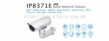IP8371E. Vivotek Bullet Network Camera