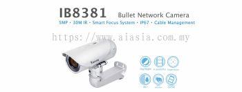 IB8381. Vivotek Bullet Network Camera