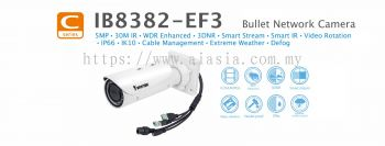 IB8382-EF3. Vivotek Bullet Network Camera