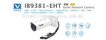 IB9381-EHT. Vivotek Bullet Network Camera