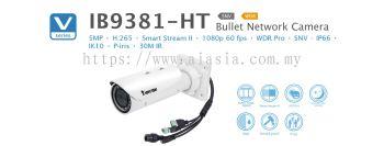 IB9381-HT. Vivotek Bullet Network Camera