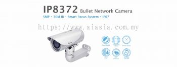 IP8372. Vivotek Bullet Network Camera