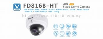 FD816B-HT. Vivotek Fixed Dome Camera
