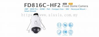 FD816C-HF2. Vivotek Fixed Dome Camera