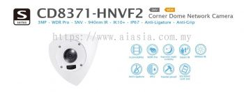CD8371-HNVF2/HNTV. Vivotek Corner Dome Network Camera
