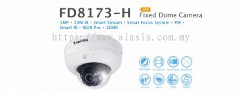 FD8173-H. Vivotek Fixed Dome Camera