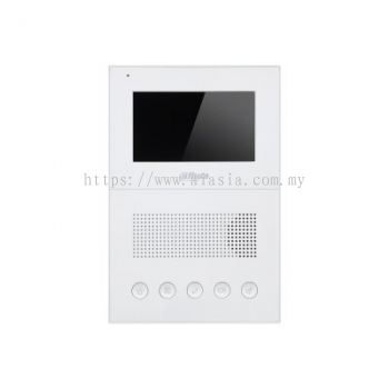 VTH1200DS. Dahua Analog Indoor Monitor. #AIASIA Connect
