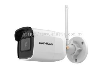 DS-2CD2041G1-IDW. Hikvision 4 MP Outdoor Fixed Bullet Network Camera with Build-in Mic
