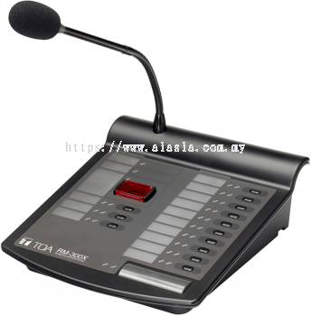 RM-300X. TOA Remote Microphone. #AIASIA Connect