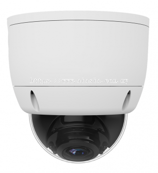 AVM7650M/AVM7721M. ASIS Performance Vandal/Weather Proof IR Dome IP Cameras. AIASIA Connect