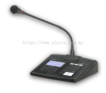 iPD1280. Amperes Ethernet Paging Microphone. #AIASIA Connect