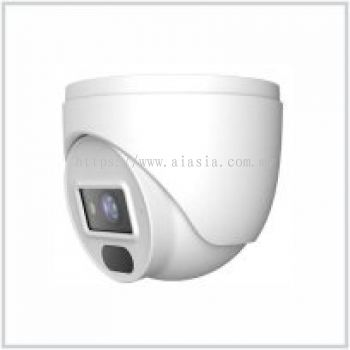 CNC-3512-E. Cynics 4MP Fixed IP Cameras, H.265+. #AIASIA Connect