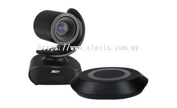 VC540.Aver Superior Audiovisual System for Collaboration