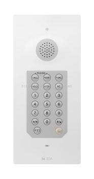 IP Network Intercom System-N-8033MS Y