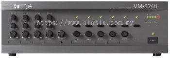 Voice Evacuation System-VM-2120