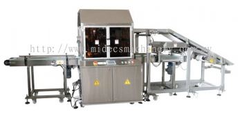 HMI-4600 MECHANICAL DEPANNER MACHINE