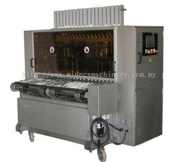 HMI-5020 CUP FEEDING MACHINE