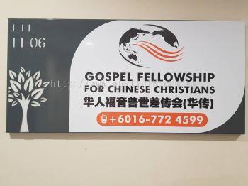 #11-06 Gospel Fellowship For Chinese Christians