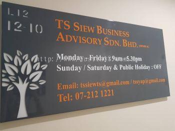 #12-10 TS Siew Business Advisory Sdn Bhd