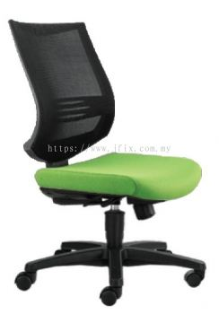 Louis Low Back Chair w/o Armrest