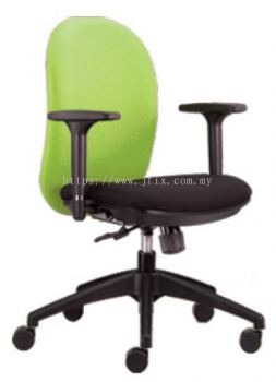 Vanise Low Back Chair