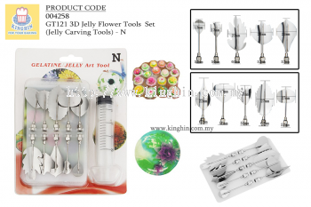 3D Jelly Flower Tools Set - N