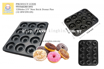 12Holes 2.5�� Non Stick Donut Pan