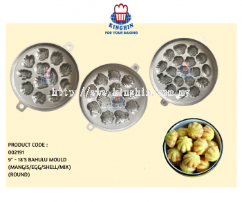 Assorted Bahulu Mould