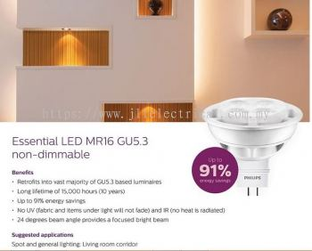 PHILIPS ESSENTIAL MR16 5W/415LM 12V NON-DIMMABLE 24D 2700K WARM WHITE
