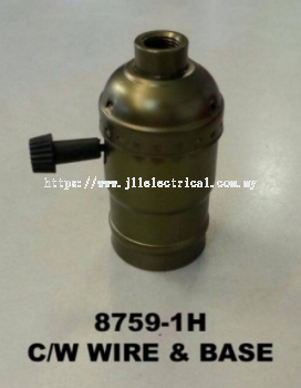 E27 ANTIQUE BRONZE HOLDER WITH ON/OFF SWITCH - 8759-1H