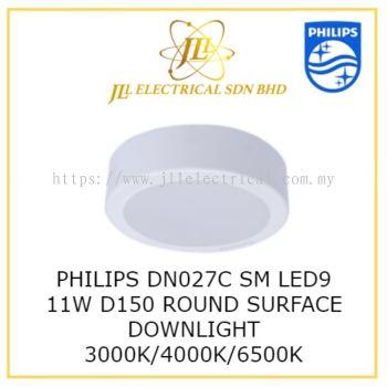 PHILIPS DN027C 11W LED9 D150 (3000K) Warm White