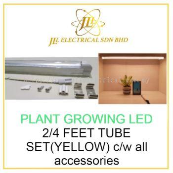 YELLOW LED 9W 2 FEET/ 4 FEET GROW PLANT LAMP SPECTRUM MEASUREMENTS HYPOTHESIS