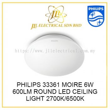 PHILIPS 33361 6W 600LM LED CEILING (MOIRE) ROUND WARM WHITE 2700K
