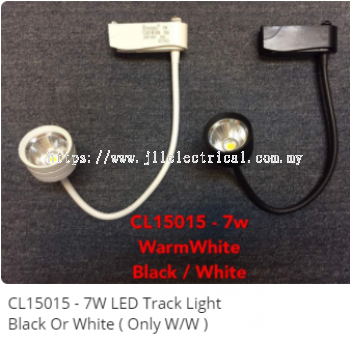 EVENZO CL15015 LED-7W DL /WARM WHITE TRACK LIGHT