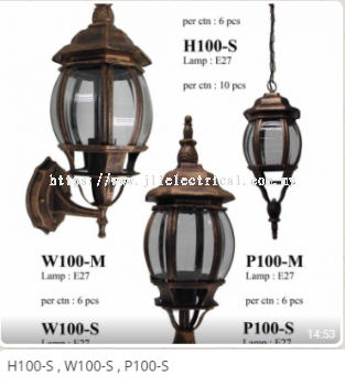 EVENZO ANTIQUE WALL LAMP H100-S E27