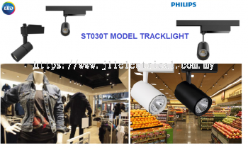 PHILIPS ST030T 8W 770LM LED TRACK SPOT/PROJECTOR 24D (BLACK BODY)