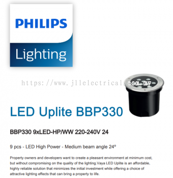 PHILIPS LED Uplite BBP330 BBP330 9xLED-HP/WW 220-240V 24