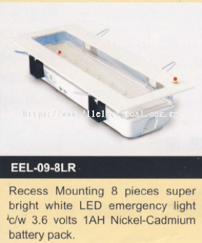 EVERBRIGHT EEL-09-8LR EMERGENCY LIGHT RECESSED