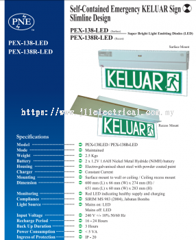 PNE PEX138R RECESSED SINGLE SIDED KELUAR SIGN