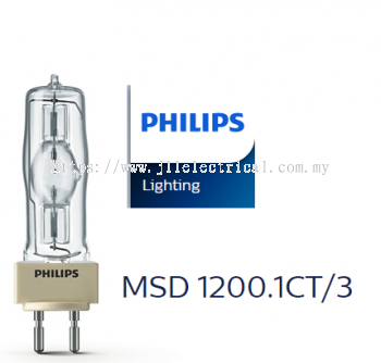 PHILIPS MSD 1200