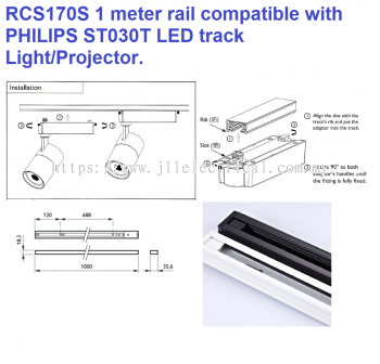 ST030T 1 METER TRACK (BLACK) FOR TRACK LIGHT/PROJECTOR LED LIGHT