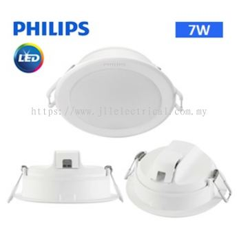 PHILIPS 59202 D105MM MESON 7w LED DOWNLIGHT COOL DAYLIGHT 6000K