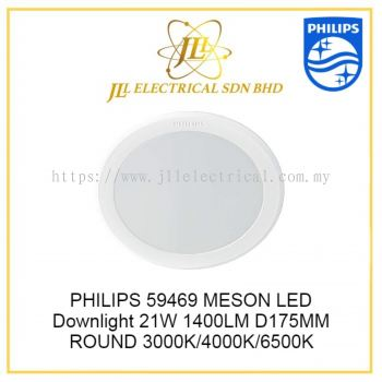 PHILIPS 59469 MESON LED Downlight 21W 1400LM D175MM ROUND 3000K/4000K/6500K