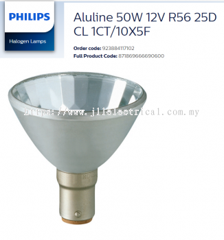 PHILIPS ALULINE 50W 12V R56 25D CL 6439 BA15D