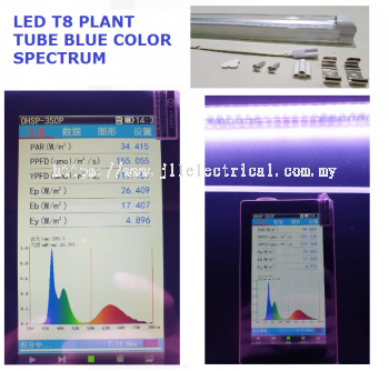LED T8 PLANT TUBE - BLUE COLOR SPECTRUM