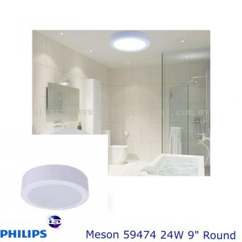 PHILIPS 59474 D200MM MESON 24w 9'' LED  1700lm SURFACE DOWNLIGT 3000K WARM WITE