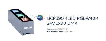 PHILIPS BCP390 4LED RGBW40K 24V 3x90 DMX